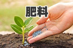 年末盘点:2017年中国钾肥行业十件大事